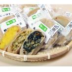 手づくり工房 旬なおやきセット 送料込|長野県信州産の食材・郷土食やお土産を。|