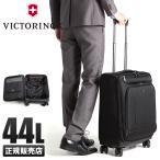 【日本正規品】ビクトリノックス VX One VX 22 ビジネスキャリーバッグ 44L 600610