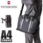 ビクトリノックス  Victorinox 公式 ビジネスバッグ LaSalle 13 保証書付 601111 BK  ブラック