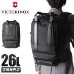 【日本正規品】ビクトリノックス レキシコン プロフェッショナル ベルビュー15 ビジネスリュック B4 601115