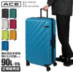 姉妹店なら最大P27% エース オーバル スーツケース Lサイズ 軽量 拡張 90L/111L 受託手荷物規定内 ダイヤルロック ACE 06423