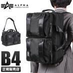 ショッピングエアフォース アルファインダストリーズ エアフォース 3WAYビジネスバッグ 日本製 豊岡鞄 メンズ 男性 B4 40081