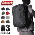 【日本正規品】コールマン Coleman アトラス ATLAS 3Wayビジネスバッグ ブリーフケース ミッションA3 26L
