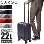 カーゴ エアレイヤー スーツケース 機内持ち込み SSサイズ 22L フロントオープン ストッパー機能 CARGO AiR LAYER cat235ly