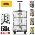 【日本正規品/5年保証】クラッシュバゲージ スーツケース Mサイズ 65L 軽量 スケールトン シースルー 透明 かわいい CRASH BAGGAGE CB142