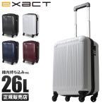 エース イグザクト フェイザー スーツケース 26L 機内持ち込み  ACE exact 06081