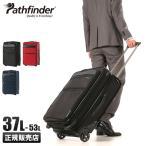 パスファインダー pathfinder スーツケース レボリューションXT-DAX ビジネスキャリーバッグ【PATHFINDER】【PF6822DAXB】