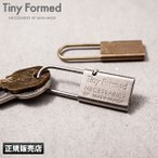 Tiny Formed タイニーフォームド キーケース キーホルダー ブランド シンプル 真鍮 収納 key chain キーチェーン TM-03