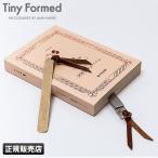 Tiny Formed ブックマーク  シルバー