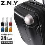 追加最大+5%|Z.N.Y スーツケース 機内持ち込み Sサイズ 34L〜41L エース ダイヤルロック 軽量 拡張 06521