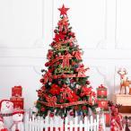 クリスマスプレゼント クリスマスイブ クリスマスツリー レッド、ゴールド2色 高さ120/150/180/210cm 組み立て式