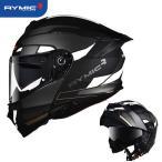フルフェイスヘルメット 11色 システムヘルメット インナーバイザー フリップアップ式 かっこいい 新作 メガネ対応 PSC付