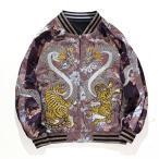 [ヨコスカ] 男女兼用 龍虎刺繍マーク スカジャン リバーシブル 横須賀ファッション サイズS~XL 2WAY仕様 野球服