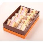 オリジナルパウンドケーキ ミセス横浜 10コ入り箱 パティスリーフェアベール