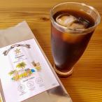 水出し デカフェ コーヒー 珈琲 パック 1袋(35g 5個入り) カフェインレス フェアトレード オーガニック 有機栽培(無農薬)