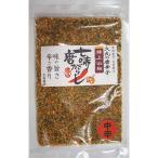 風味絶佳 七味唐辛子 中辛 2袋(山椒と青海苔の量を選択)