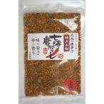 風味絶佳 七味唐辛子 上辛 2袋(山椒と青海苔の量を選択)