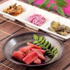 新潟長岡野菜 手作り 漬物 4種 詰合せ ギフト