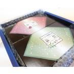 宇治抹茶スイーツ チョコレートケーキ ショコラ 誕生日ケーキ 京のテリーヌ 利休・聚楽 選べる 2種 ギフトセット