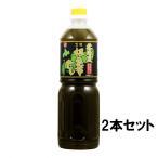 3種じゃがぽぉ 3箱セット(プレーン・ピリ辛・かに)(特製スープ付き)  五洋物産