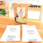 1000円ポッキリ オーガニック 無添加 パンケーキミックス 200g 2袋セット メール便のため箱なし