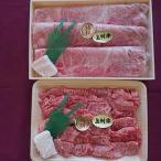 厳選上州牛ロース肉(すき焼き、しゃぶしゃぶ用)40...