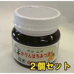 かりん蜂蜜漬け 300g 2個セット 国産はちみつ ハチミツ 荻原養蜂園