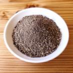 有機 オーガニック ブラックペッパー パウダー 100g スリランカ産 スパイス 香辛料 黒胡椒 黒コショウ