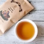オーガニック 紅茶 茶葉 セカンドフラッシュ アッサム TGFOP 50g フェアトレード アッサムティー 有機栽培(無農薬) インド産