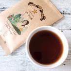 オーガニック 中国茶 プーアル茶 茶葉 50g フェアトレード 有機栽培(無農薬) プーアール茶