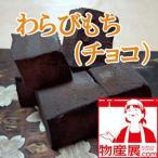 bussan10_puchi-wagashi10