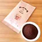 フェアトレード オーガニック デカフェ コーヒー 粉末タイプ お試し 1袋 50g カフェインレス 有機珈琲 ポイント消化