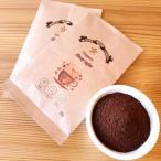 フェアトレード オーガニック デカフェ コーヒー 粉末タイプ お試し 2袋(1袋50g) カフェインレス 有機珈琲 ポイント消化 1000円ポッキリ