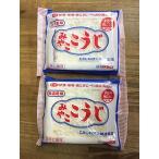 乾燥 米麹 みやここうじ 200g 2個セット