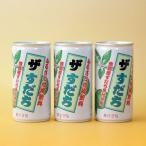 ザ・すだちジュース(30本) 徳島産すだち果汁入り お歳暮 お中元 ギフト 贈答品