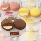まるころ 15個入 苺・チーズ・ショコラ クッキー 八百秀
