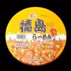 ご当地ラーメン  徳島ラーメン インスタントカップ(12食) 徳島名物