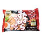 みまからラーメン みまから唐辛子×徳島ラーメン コラボ