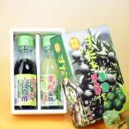 すだち生酢・ポン酢セット 徳島特産すだち使用 贈答品