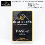 マツモトワックス BLACK LINE BASE-2 / パウダー&フリ−ライディング系向シリーズ