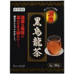 本草 黒烏龍茶  (5g×36袋)