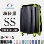 スーツケース ハードケース 機内持ち込み 送料無料 一年間保証 SSサイズ 1〜3泊用 TSAロック 軽量 4輪 かわいい Travelhouse T8088