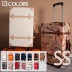 スーツケース トランク 機内持ち込み SSサイズ 送料無料 一年間保証 4輪 1泊〜3泊用 キャリーケース 小型 軽量 TANOBI PP02&P220