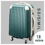 スーツケース キャリーケース キャリーバッグ abs8036