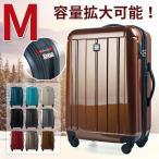TANOBI 容量アップ可能 送料無料 スーツケース M サイズ 超軽量 TSAロック搭載 中型 ファスナー キャリーケース キャリーバッグ 新作 4輪 NA8273