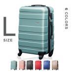 TANOBI スーツケース キャリーケース キャリーバッグ ファスナー L サイズ 7泊〜10泊用 大型 送料無料 1年間保証 ABS5320