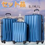 スーツケース キャリーケース キャリーバッグ 軽量 機内持ち
