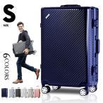【9%OFFクーポン!】スーツケース キャリーバッグ キャリーケース S サイズ 1泊〜3泊用  旅行かばん 出張 小型 フレーム 人気 TANOBI Busyman 6008