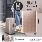 新作登場 スーツケース キャリーケース キャリーバッグ フレーム 送料無料 M サイズ 4泊〜7泊用 超軽量 軽量 中型 1年間保証 TSAロック搭載 TANOBI YCL-909