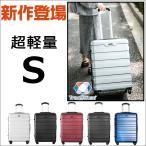 スーツケース キャリーケース キャリーバッグ キャリーケース S サイズ 1日〜3日用 軽量 かわいい 小型 4輪 suitcase Travelhouse T1810